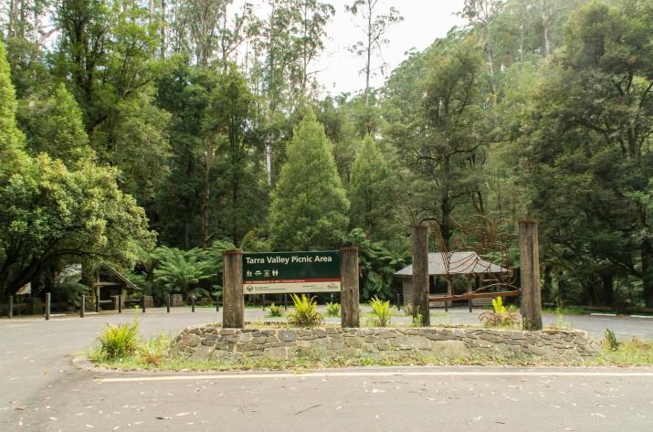 Tarra Valley Entrance