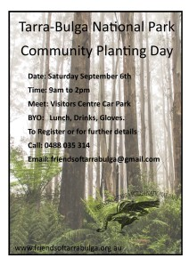 planting day flyer